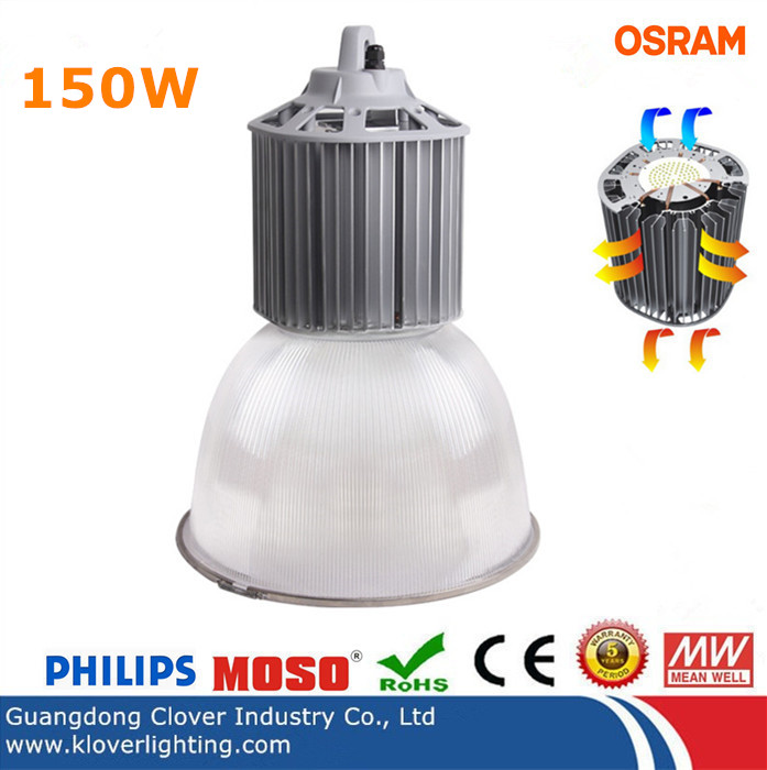 High lumen 150W LED high bay lighting