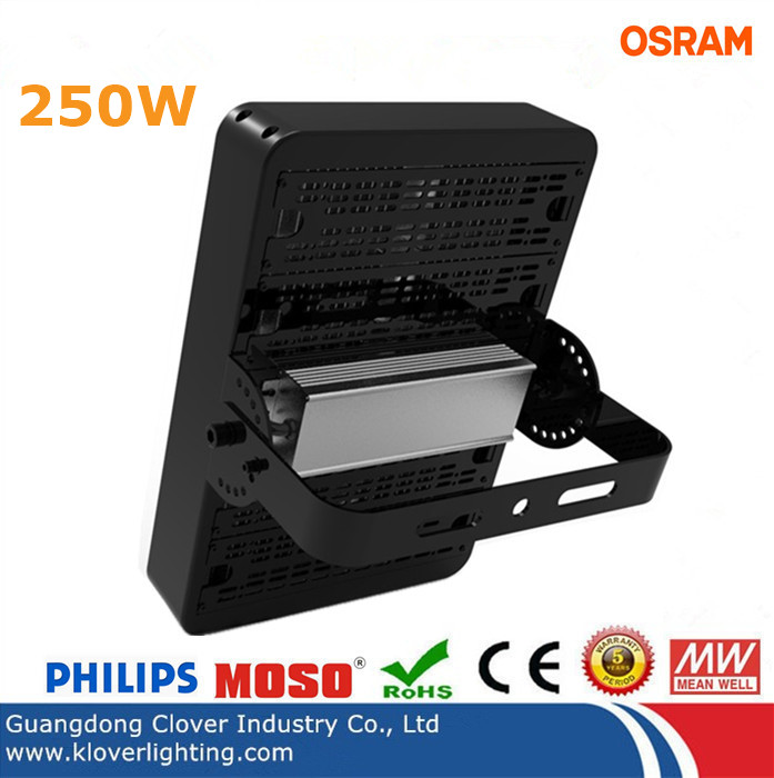 250W LED tunnel lighting