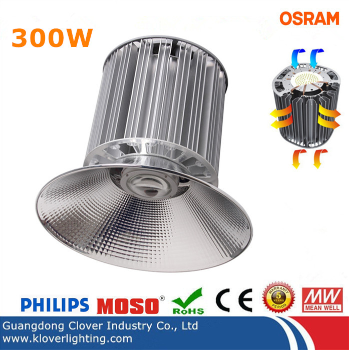 300W commercial LED high bay lighting