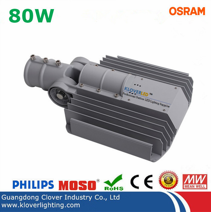 80w led street lights luminaires