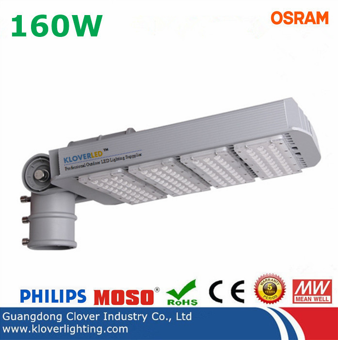China Manufacturer Wholesale 160W LED Street Lights