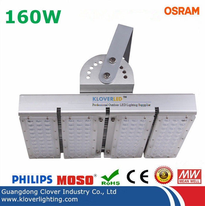 IP65 160W LED tunnel lights 5 years warranty
