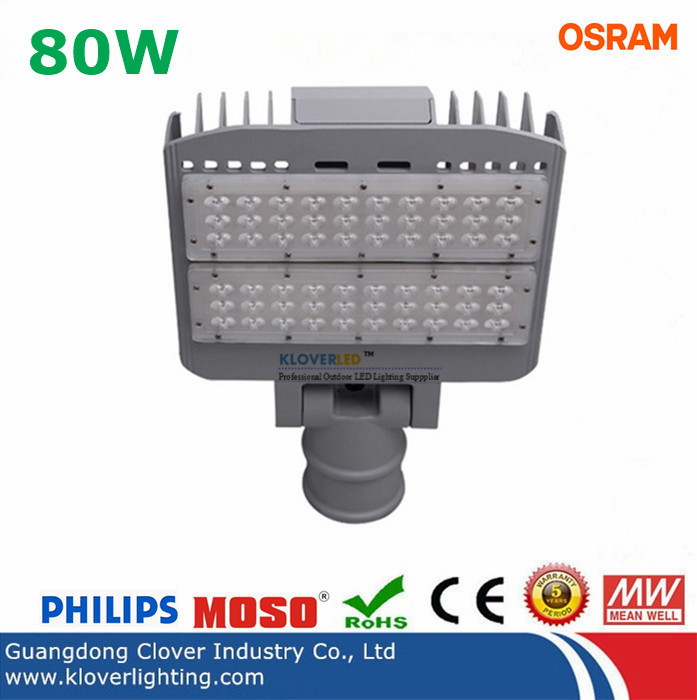 Osram 3030 IP65 80W LED street lights luminaires