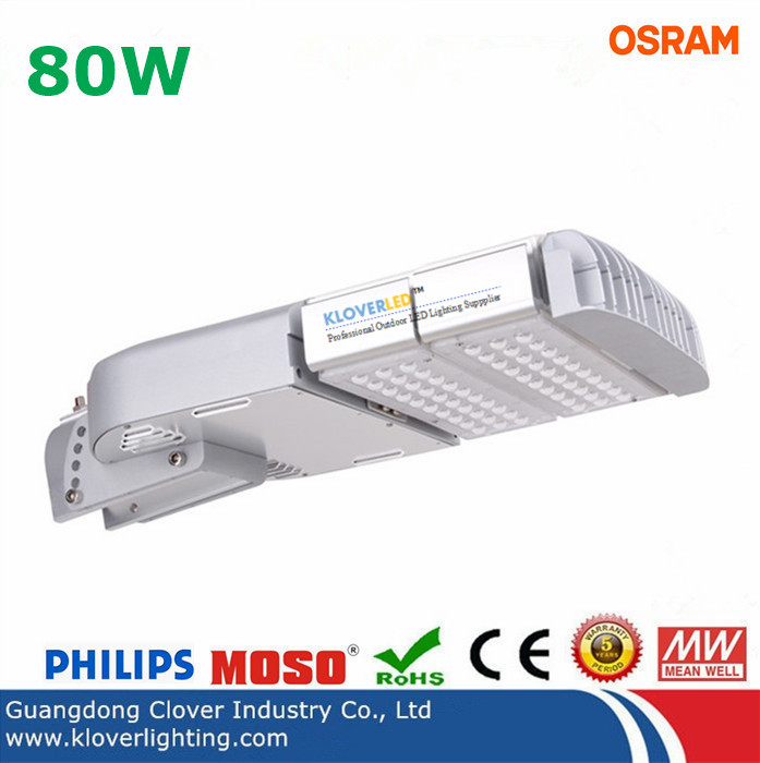 Outdoor IP65 80W LED street Lights