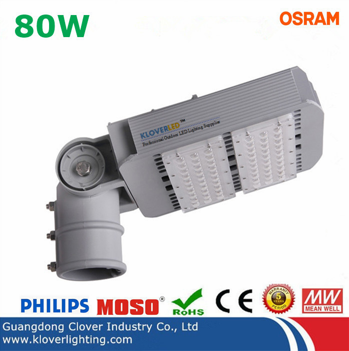 Philips 3030 80W LED street lights Luminaires