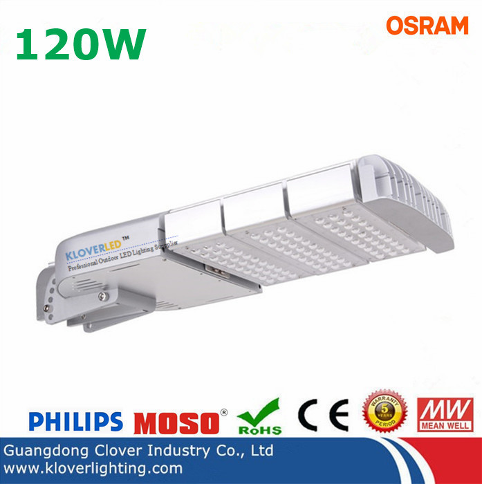 Super bright IP65 120W LED street lights