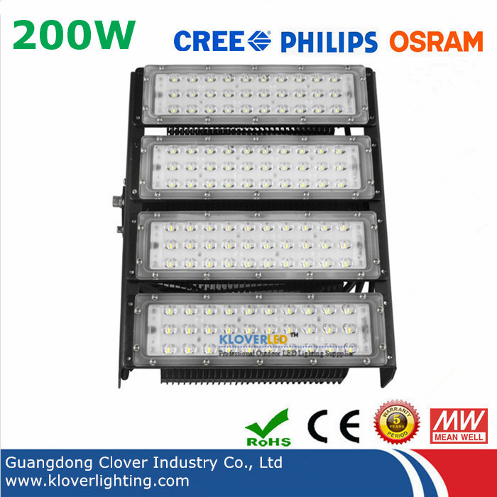energy efficient 200W LED flood lights