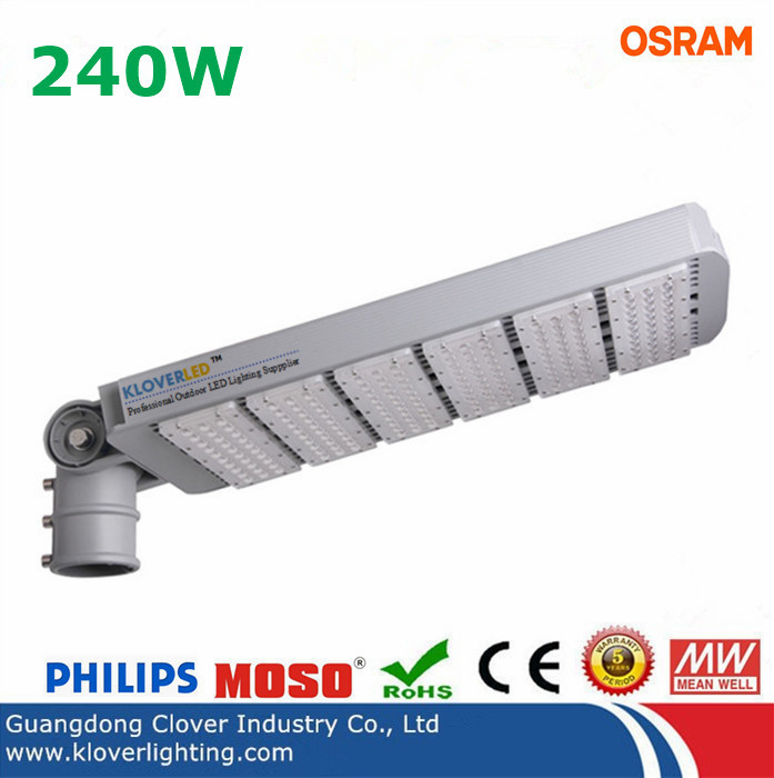 good price IP65 240W LED street lights