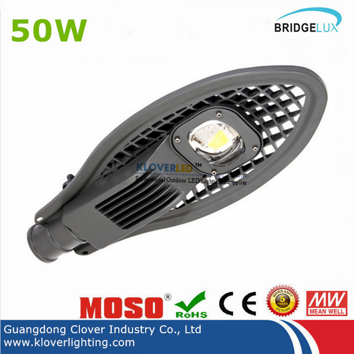 high lumen 50W LED street light