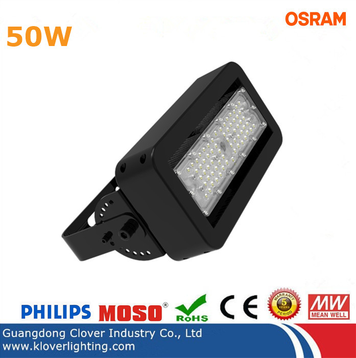 outdoor IP65 LED tunnel lights 50W